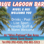blue lagoon bar koh chang