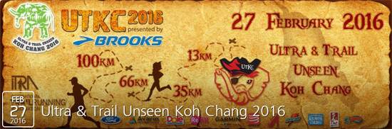 ultra and trail unseen koh chang 2016