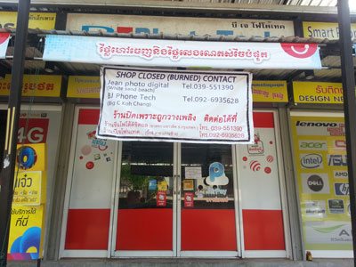 kodak-shop-fire-koh-chang-1