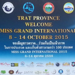 koh chang beauty pageant
