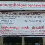 kodak-shop-fire-koh-chang-2